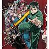 「幽☆遊☆白書25th Anniversary Blu-ray BOX」が発売間近!収録内容を詳しく解説!