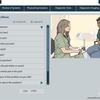 資源管理を教えるオンライン仮想ケース