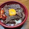 【黒毛和牛のドン】牛サガリ丼(テイクアウト)