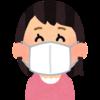 予防マスクの中止