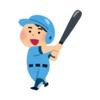 子供が野球を始める前に準備する道具と注意点