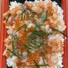 【コストコ】海鮮漬けちらしを食べてみました