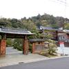ゆとうや【兵庫県 城崎温泉】~文人墨客、皇族が訪れた伝統ある江戸時代創業のお宿。日本海の旬彩季節料理は万人の味わい~