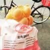 【香港:佐敦】 いつも行列の店 『北角 利強記』 卵形の香港ワッフル 雞蛋仔 を食べてみた