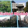 I visited Machida by my bike.