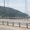 パワースポット(750)淡路島
