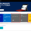 【Dynamics 365】【Azure】Connected Field Serviceをやってみた その2 構成手順
