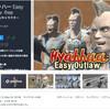 【新作無料アセット】「てめえらに今日を生きる資格はねぇ!!」北斗の拳をフィーチャーしたような「モヒカン」やられキャラ「ヒャッハー Easy Outlaw -free」の3Dキャラクターモデル。  日本作家さんの豪華な新作アセットがなんと無料!!!!!