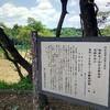 円福寺様主催 「里山ウォーキング&農業体験」のご紹介