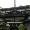 旭湯(江戸川区松江4丁目)