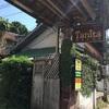 タイ-チェンマイ-女子好み!!オシャレでのんびりカフェ