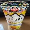 やっぱり外食ができない時にはカップ麺、「AFURI 春限定 柚子塩らーめん 淡麗」を頂いた! #グルメ #食べ歩き #ラーメン #カップ麺