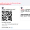 HitBTCにgoogle2段階認証(Google 2-step verification)を設定しよう