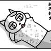 モヤモヤは殻を破る前ぶれかも∩^ω^∩ということにしてスランプを乗り切る〜!