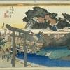 東海道五十三次 六の宿 相模国高座郡 藤澤宿 時衆のおどりに街ひらく