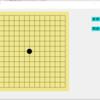 連珠は4つの点対称となるので、