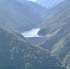 蛇尾川ダム(栃木県那須塩原)