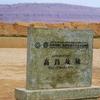 世界遺産高昌故城と蘇公塔、カレーズ-中国シルクロードの旅行記(11)