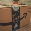 Amazonプライムデー直前、3つのおすすめ事前準備