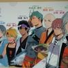 「いわき七浜イケメンプロジェクト」、応援してます!