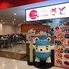 アマリンプラザ4階のフードコートエリアにオープンした『さと丼』のサーモン照り焼き丼とハンディ扇風機。