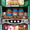 ネット「パチスロ GATE」の筐体&PV&ウェブサイト&情報