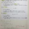 東京大学大学院天文学専攻の過去問の解答(平成28年)