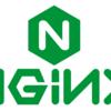 nginx のリバースプロキシ設定