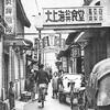 台湾に残る日本語の世界 Part.2