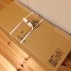 楽天スーパーセール!スタートダッシュなポチレポ  無印良品DC扇風機買いました