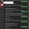 Visual Studio Code × vscode-icon × 拡張機能を使ってエクスプローラのアイコンを見やすくしてみた
