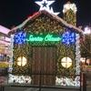 クリスマスのお菓子の家🎄🎄✨