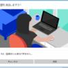 【Windows 10】マイクロソフトアカウントのプライバシー設定を変更・削除するには?