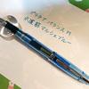 プラチナ バランス 透明軸 ブルー