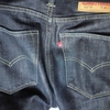 Levi's 501CT (CONE DENIM) 2ヶ月経過