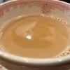 【ミルクティー】と【ロイヤルミルクティー】と【チャイ】の違いとは何?読めばスッキリ!