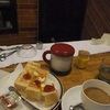 軽食喫茶 ルフラン/北海道札幌市