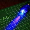 簡単!200円で作るUV-LEDライト! ブラックライト