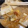 【神】ファミリーマートの豚骨豆腐が糖質制限ダイエット民には嬉しすぎる!【低糖質/コンビニ】
