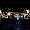 【宙組】『VIVA!FESTA!』(2017) 感想 〜ソーラン!宙組!、そしてデュエットダンスの美しさ