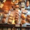 尾道、お一人で満員のパン屋「ネコノテパン工場」& もう他のじゃ満足出来ない罪なヤーツ