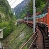 飛騨高山〜宇奈月温泉〜立山黒部への旅②