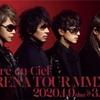 L'Arc-en-Ciel ARENA TOUR MMXX & HYDE「LIVE EX」配信ライブ セットリスト
