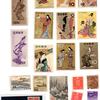 収集シリーズ2「切手」浮世絵、アニメ、ロック、ミュージックやモンローまで ガンダム メーテル アトム ヤマト マジンガーZ Stamp Collection