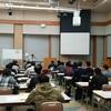 住宅省エネルギー技術講習会
