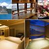 関西(近畿地方)のおすすめ露天風呂付き客室の温泉宿を教えて!