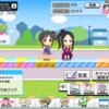 イベント「ススメ! シンデレラロード」開始です! あずきちゃんと由愛ちゃんを迎えられます!