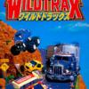 本当のギリギリを楽しむ 名作レースゲーム  ワイルドトラックス  スーパーファミコン