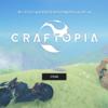 【Craftopia/クラフトピア】ってどんなゲーム?