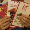 ベトナムの旧正月・テト休みはいつ?(2025年までのテト元日一覧)